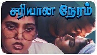 Tamil full movie Sariyana neram | Tamil Glamour movie | Ft. Silk smitha