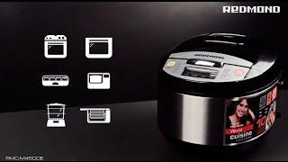 multikocher redmond rmc m4500e