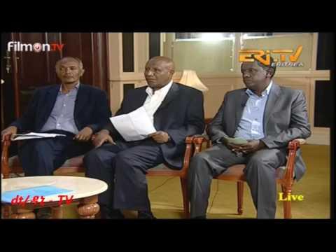 #Eritrea Interview with PIA  (Part 2) January 28th 2017   ቃል መሕትት ምስ ክቡር ፕረዚደንት ኢሳይያስ ኣፈወርቂ