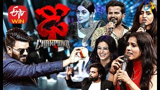 Dhee Champions | 21st October 2020 | Full Episode | ETV Telugu