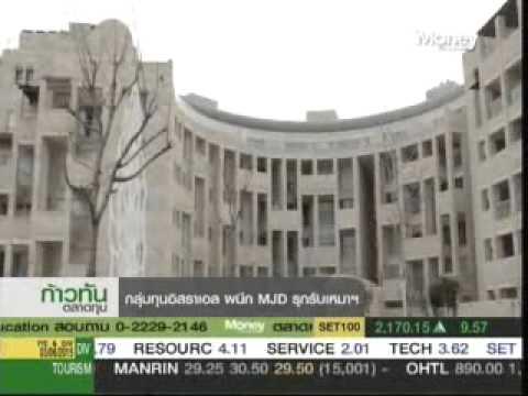 TV News TMDC Money Channel  รายการก้าวทันตลาดทุน June 4, 2015 4 Mins
