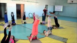 Хатха-йога на уроках физкультуры