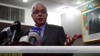 بالفيديو.. الجزائر: لا يمكن إنشاء أي قناة تلفزيونية أو إذاعية بدون موافقة السلطات