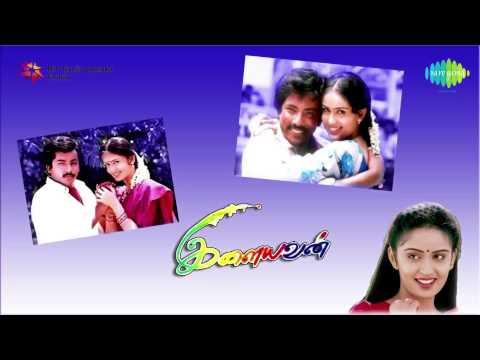 Ilayavan | Tamil Movie Audio Jukebox