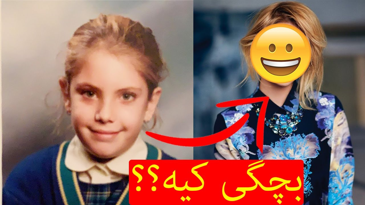 عکس های دیدنی کودکی بازیگران سریال سیب ممنوعه Youtube