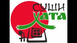 Суші хата з доставкою дешевий ресторан японської кухні ціни недорого тернопіль(, 2015-09-16T09:42:34.000Z)