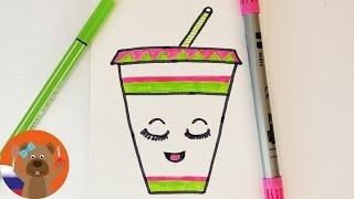 Урок рисования для детей | Рисуем стаканчик лимонада в японском стиле Кавай