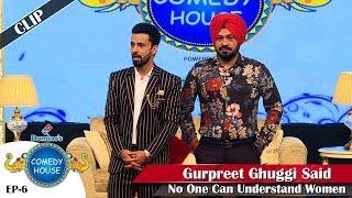 Gurpreet Ghuggi Said No One Can Understand Women || Domino's Comedy House || Mr & Mrs 420 Returns