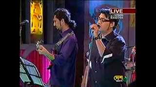 Barir Pashe Arshinogor by Fakir Lalon Shah (Covered by PNF Band)