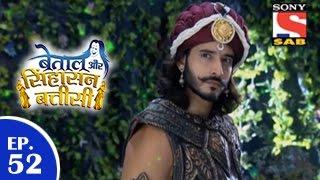 Betaal Aur Sinhasan Battisi - बेताल और सिंहासन बत्तीसी - Episode 52 - 8th May 2015 - Last Episode