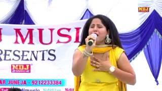 Preeti Choudhary HIt Ragni 2016 / Ho Piya Na Lage Jiya / New Haryanvi Ragni 2016 / NDJ Music