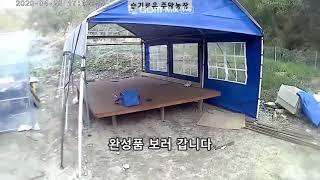 #7 200425 천막 기둥보강_부리골
