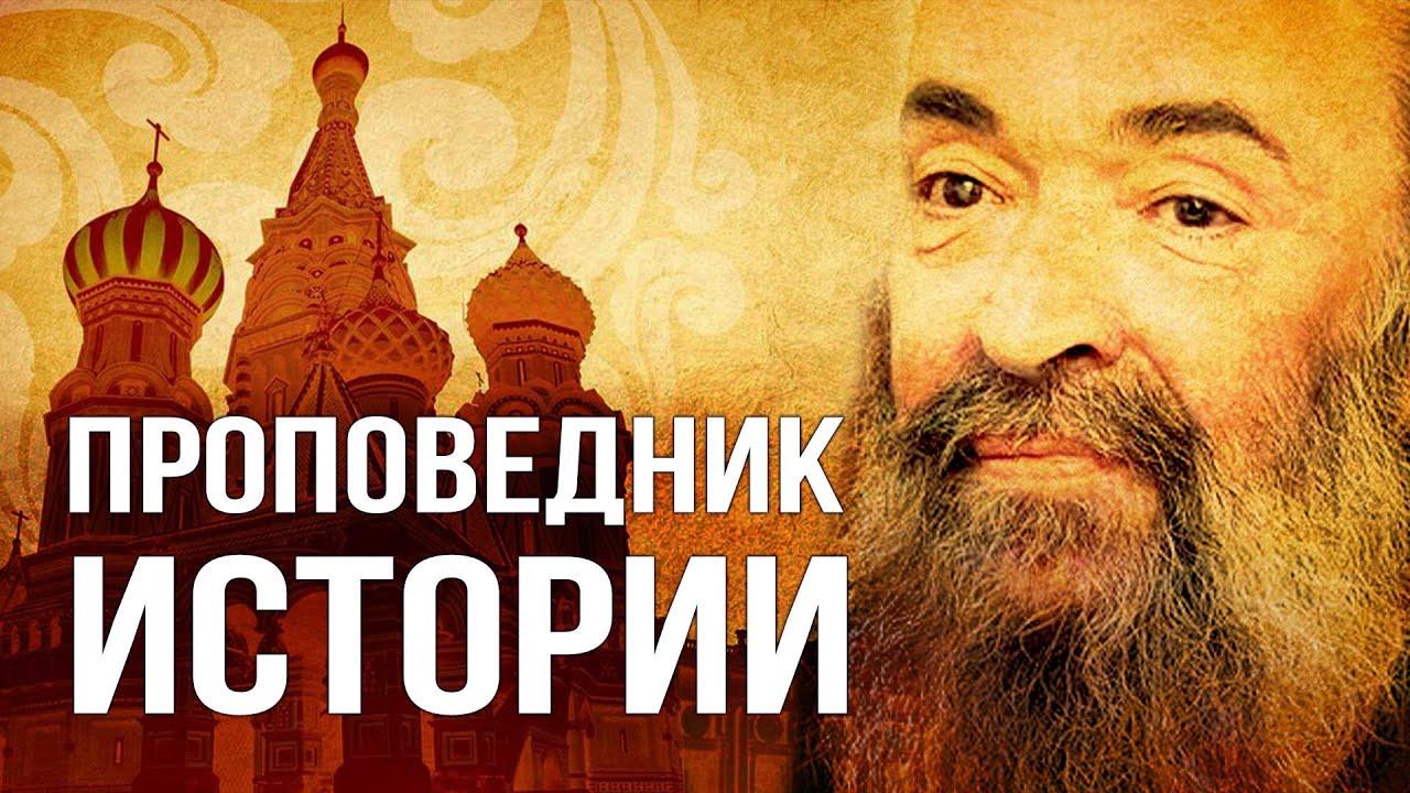 Владимир Махнач: гений или юродивый