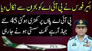 Arshad Malik CEO of PIA is Taking Airline to Become Profitable Now