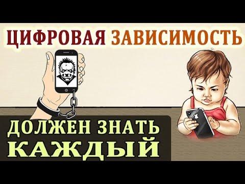 Развитие личности - IFO смотреть онлайн в hd качестве - VIDEOOO