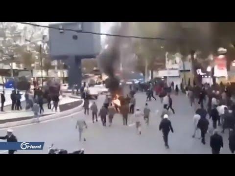 التلفزيون الإيراني يقرٌ بمقتل المتظاهرين على يد قوات الأمن ويسميهم بمثيري الشغب  - 18:58-2019 / 12 / 3