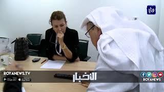 قضية اختفاء الصحفي السعودي جمال خاشقجي .. بين اتهام ونفي