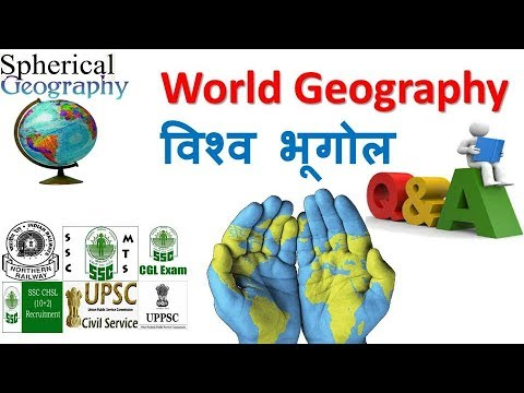 Geography for RO/ARO SSC CGL CHSL UPSC RAILWAY Most Important Questions world geography One Liner