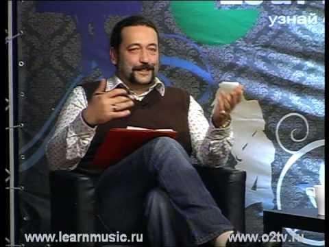 Андрей Клюкин 8 февраля 2009 Learnmusic часть 4