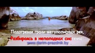 Бурито feat. Ёлка - Ты знаешь (караоке)