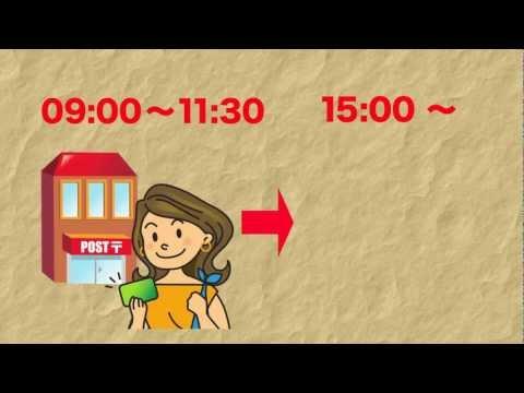 [English]Japan Post Bank Card Money Transfer Service
