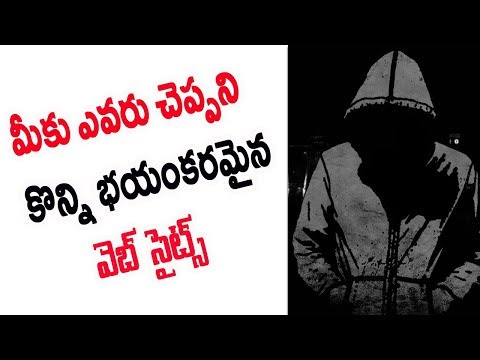 Dangerous and mysterious websites on internet Telugu