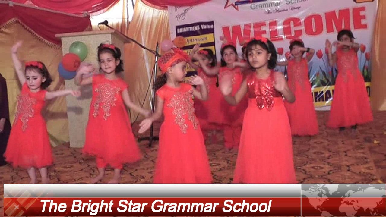 the bright star grammar school ghouri town  grand annual