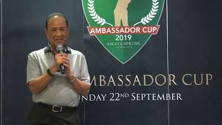 Ambassador Cup 2019 - Amata Spring Country Club