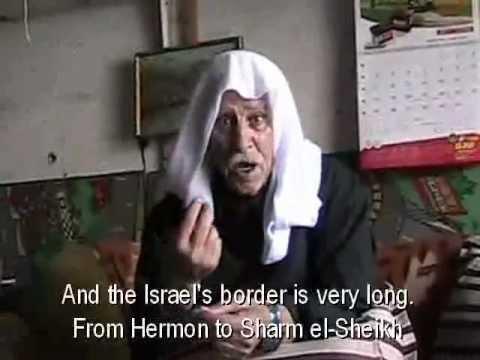 Druze Religion | FunnyDog.TV