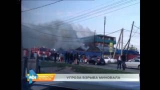 Автосервис горел в Иркутске. Была угроза взрыва(, 2016-06-03T05:50:56.000Z)