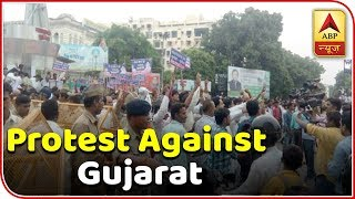 Lucknow: Congress Workers Protest Against Gujarat CM Due To Violence Of Migrants | ABP News