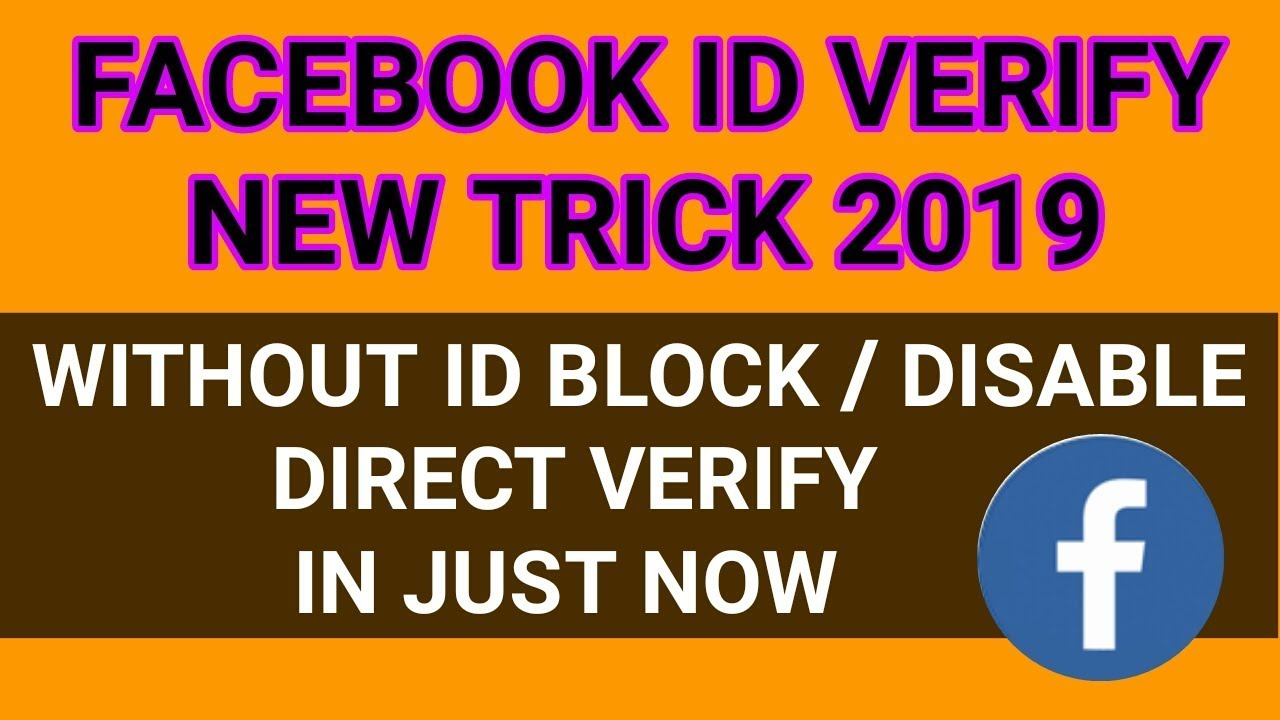 How To Verify Facebook Id Without Block 2019 | Confirm Fb Id New Trick 2019