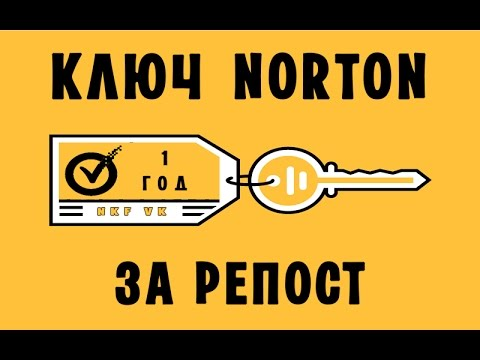 NKF - Key for Norton free 1 year (365 days)
