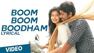 Boom Boom Boodham Song with Lyrics | Kirumi | Kathir | Reshmi Menon | K | Anucharan