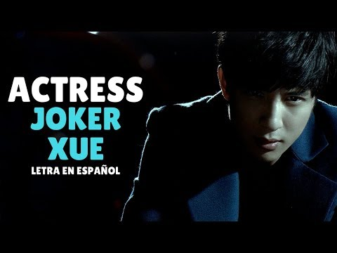 Joker Xue (薛之谦) Actress (演员) /Sub Español/Pinyin/Chino