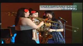市川市の吹奏楽団ブラスムジークシュベルマーがテレビ市川にて放送され...