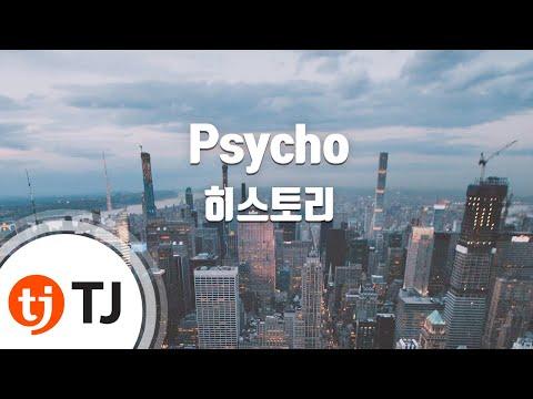 [TJ노래방] Psycho - 히스토리(History) / TJ Karaoke