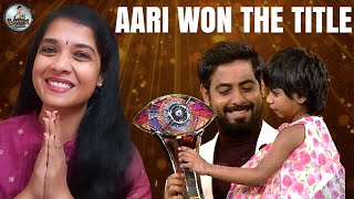 Aari Won The Title…. BIGG BOSS Finale Live | Live Chat with Lakshya | Lakshya Junction