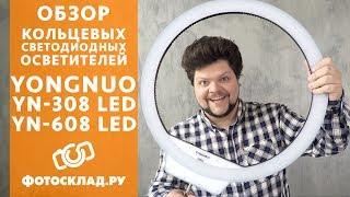 видео светодиодный led осветитель
