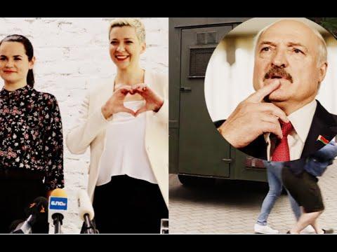 Колесникова прорвалась! Лукашенко