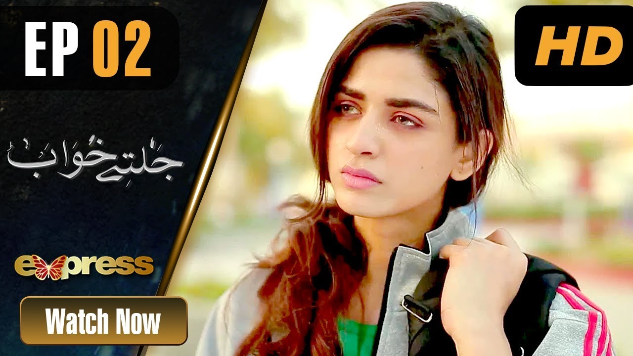 Jaltay Khwab - Episode 2 Express TV Nov 6