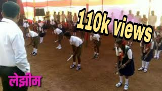 Lezim dance | Lezim on Pune dhol | students Lezim dance | लेझीम डान्स