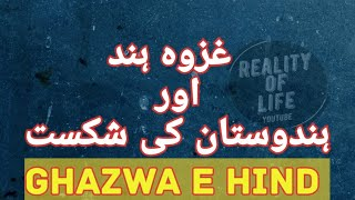 ghazwa tul hind Srinagar: ansar ghazwatul hind, the al-qaida cell in kashmir, has claimed that one of the terrorists killed in an encounter with security forces in anantnag district on monday.