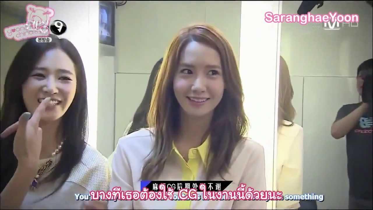 Guerrilla Dating Thai Sub Credits 13