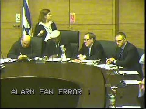 Knesset Session Dec 29