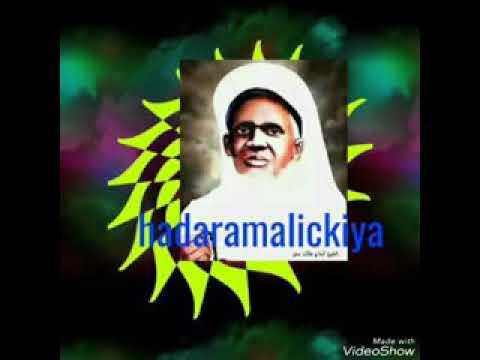 chant religieux tidiane