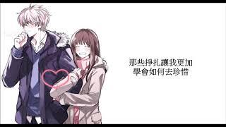 陳壹千 - 三千遍我愛你[歌詞字幕]