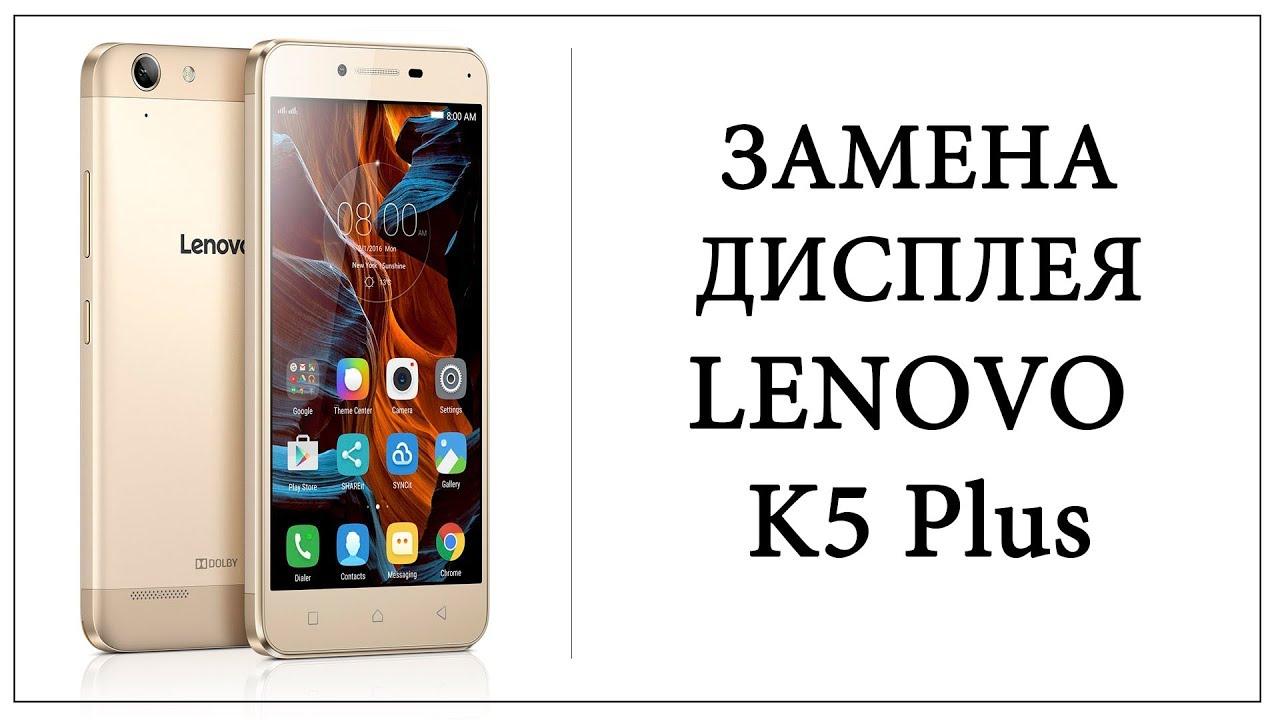 Динамики для мобильных телефонов купить в магазине aks. Ua. В ассортименте. Динамик lenovo k3 note / p70 полифонический (buzzer) original.