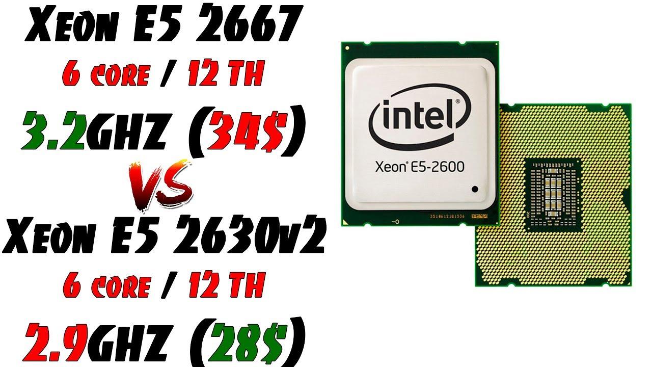 Денег нет, но хочется играть? Лучшие бюджетные процессоры: Е5 2667 vs E5 2630v2