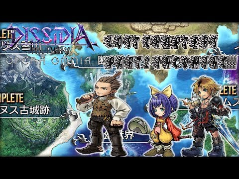 Dissidia Final Fantasy: Opera Omnia LOST CHAPTERS PART 2 COMING SOON!! PLUS SURPRISE GAMEPLAY!!
